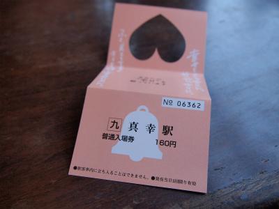 P4281376.jpg